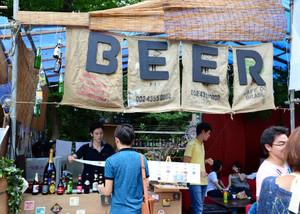 Beer_bar_issyuu